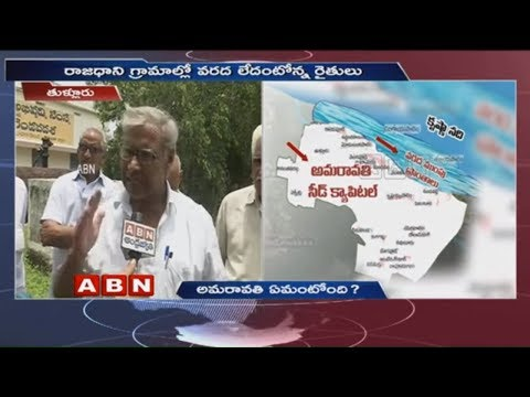 Farmers Face To Face Over Botsa Satyanarayana Comments On AP Capital | ABN Telugu