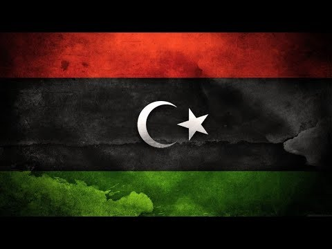 Libya and All Africans MUST UNITE!