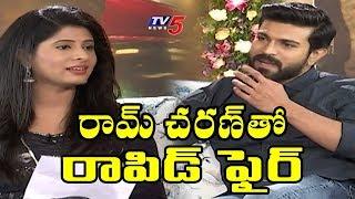 Ram Charan Exclusive Rapidfire Questions   Vinaya Vidheya Rama Movie   TV5 News