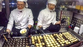 Korea Street Food. Great Skills Making