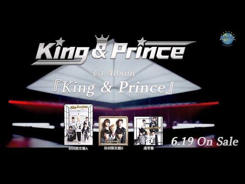 King & Prince「Naughty Girl」Music Video