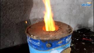 فرن تقليدي يعمل بدون كهرباء و بدون غاز  و تكاليفه منعدمة .