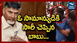 Chandrababu Naidu over Job Notifications