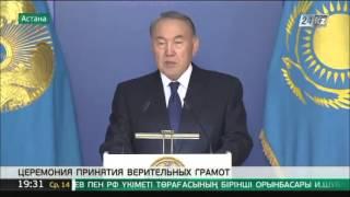 Н.Назарбаеву вручили верительные грамоты послы 5 стран