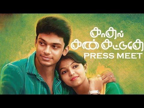kadhal-kan-kattuthe-aka-kadhal-kan-kattudhe-movie-press-meet---athulya,-aneeruth,-shivaraj-r