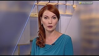 Евгений Первышов наградил краснодарцев, которые помогли следственному комитету