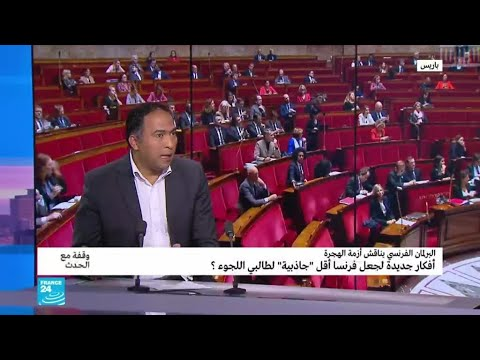 فرنسا: ماكرون يطرح افكارا جديدة لابعاد المهاجرين  - 23:54-2019 / 10 / 7