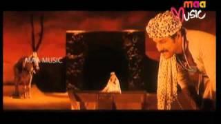 MaaMusic - Natudu: Priyathama priyathama