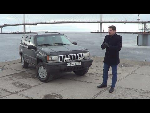 Рольф – официальный дилер марки jeep. 2 дилерских центра в москве. Продажа автомобилей джип в кредит и. Jeep grand cherokee 149 авто.