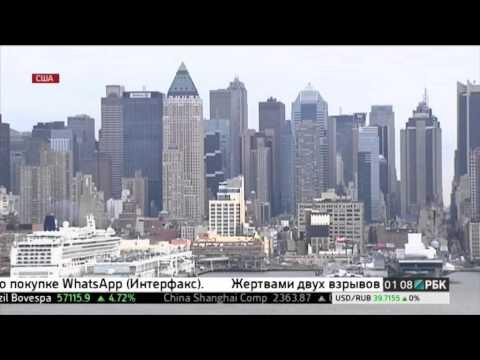 НАЛОГИ в США и РОССИИ (РБК-ТВ)
