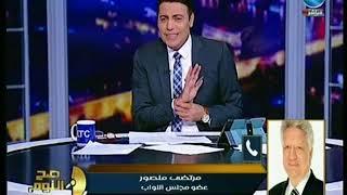 """بالفيديو.. """" فضائح جنسية """" .. مرتضى منصور يفتح النار على وزير الشباب والرياضة المصري - صحيفة صدى الالكترونية"""