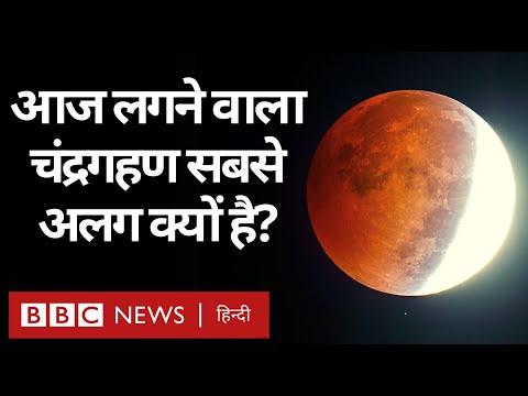 Lunar Eclipse 5