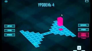 игра Кубик 3D приложение в контакте screenshot 1