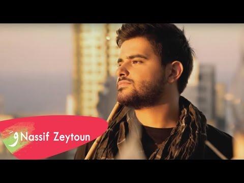 Nassif Zeytoun - Sabrak Alaya (Audio) / ناصيف زيتون - صبرك علي
