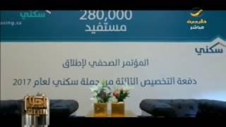 تقرير ياهلا الليلة عن الدفعات الجديدة لمنتجات وزارة الإسكان