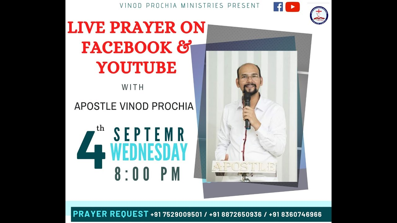 Online Prayer Request | By Apostle Vinod Prochia | Vinod Prochia Ministry