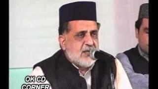 Gham Sabhi Rahato Taskeen mein Dhal jate hain - Hafiz Marghoob Hamdani