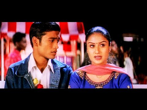 Dhunsh Super Hit Movies # Kadhal Kondein Full Movie # Latest Tamil Movies # Tamil Movies