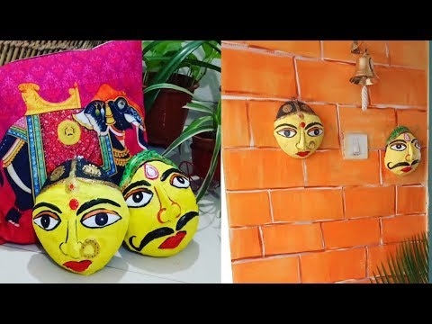 DIY how to make paper mache mask/ how to make mask with paper mache