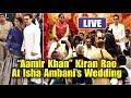 """Aamir Khan"" ""Kiran Rao"" & ""Kiara Advani"" At Isha Ambani's Wedding | LIVE | Mukesh Ambani"