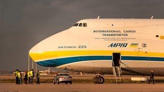 Грузоподъемники. Ан-225 Мрія: Мечта Антонова