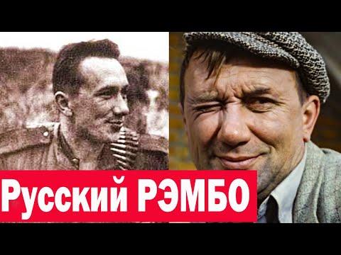 Алексей Смирнов Герои Великой Отечественной Войны 1941-1945