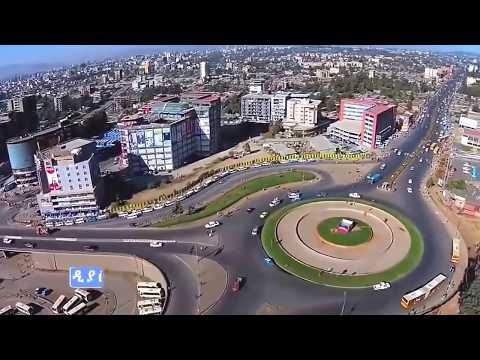 Addis Ababa Ethiopia. Ethiopian new movie 2017