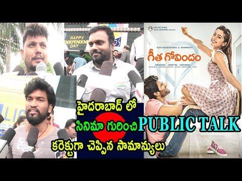 Geetha Govindam Movie Public Talk Fans   Vijay Deverakonda   Rashmika Mandanna   Cinema Politics