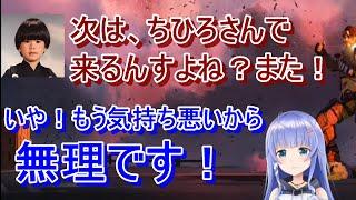 【にじさんじ切り抜き】カスタムマッチでの、ちひろさん・ヘンディー・Kamitoの茶番場面まとめ【APEX】