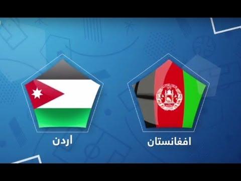 Afghanistan VS Jordan Footbal Match - LIVE