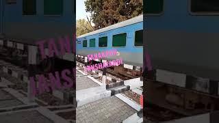 जब उल्टी भागी ये रेलगाड़ी , टनकपुर रेलगाड़ी चली उल्टी , रेल हादसा , Train Accident - Incident