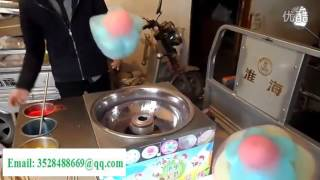 gas type flower cotton candy machine candy floss machine candy floss maker