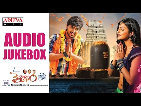 VaisakhamTelugu Movie Full Songs Jukebox || Harish, Avanthika || D.Jh