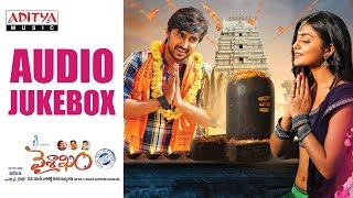 Vaisakham  Telugu Movie Full Songs Jukebox || Harish, Avanthika || D.J.Vasanth