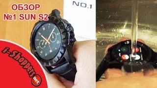NO.1 SUN S2 Smart Watch – подробный обзор смарт-часов с GearBest