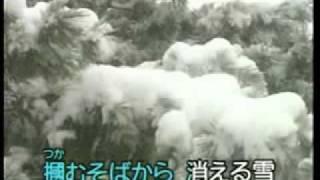 懐メロカラオケ 「細雪」 原曲 ♪五木ひろし.