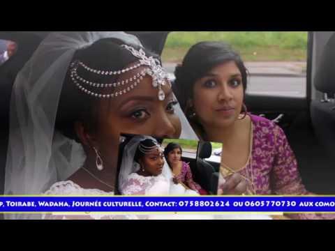 Générique mariage de Amin et poupée thumbnail
