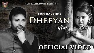 Dheeyan | Sufi Balbir | Punjabi Sad Song | Popular Punjabi Songs