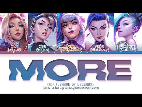 K/DA MORE Lyrics (Madison Beer, (G)I-DLE, Lexie Liu, Jaira Burns, Seraphine) (Color Coded Lyrics)