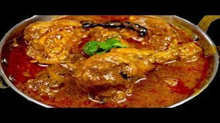 Bengali Vlog # Indian Chicken Curry Beginners Recipe II Dhaba …