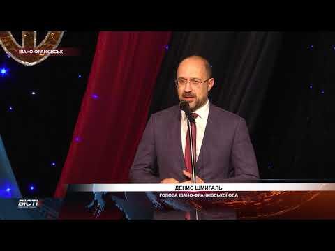 Урочистості з нагоди відзначення Дня захисника України