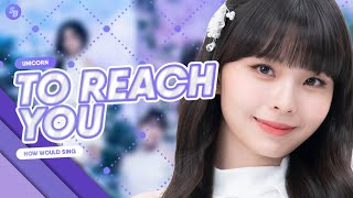 [GP999] How Would UNICORN Sing 'To Reach You' (PD48 Memory Fabricators)    Line Distribution