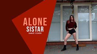 Alone (나혼자) - SISTAR (씨스타) dance cover!!