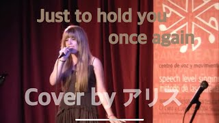 Just to hold you once again (Mariah Carey) 【Arisu Rainbow】