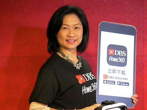 dbs-home360