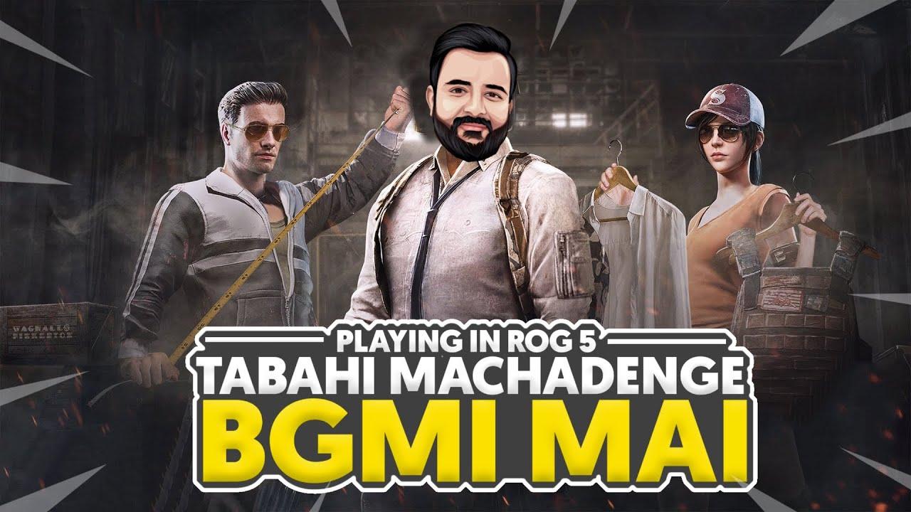 BGMI  Grind on ROG 5 Mobile |  #BattleGroundsMobileIndia #BGMI #PUBGM