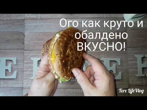 ВЛОГКУХНЯ: Сочные бургеры на сковороде. Бургеры своими руками. Бургеры от Tere LifeVlog