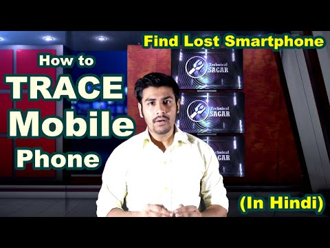 How To Trace Mobile Phone In India