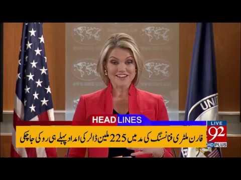 92 News Headlines 06:00 PM  - 05 January 2018