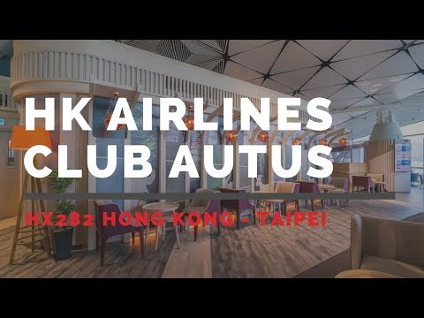 "Hong Kong Airlines New Lounge ""Club Autus"" Review & HX282 Hong Kong - Taipei 2017 香港航空貴賓室遨堂"